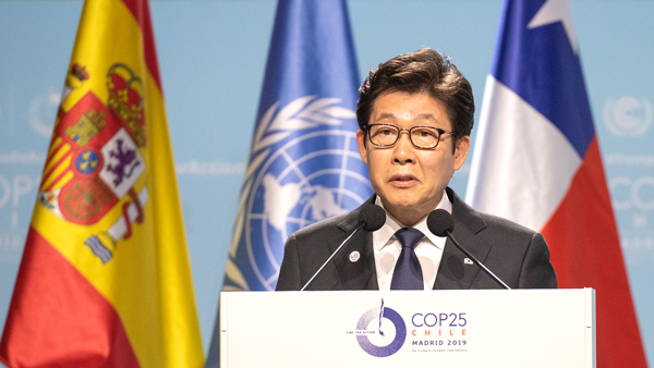 제25차 유엔기후변화협약 당사국총회(COP25) 폐막