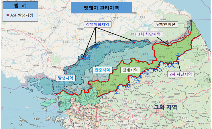 멧돼지 관리구역(빨간점 ASF발생지점) 감염위험지역(남방한계선 접경지역) 강원도 및 철원지역(2차 차단지역) 발생지역(강화도)