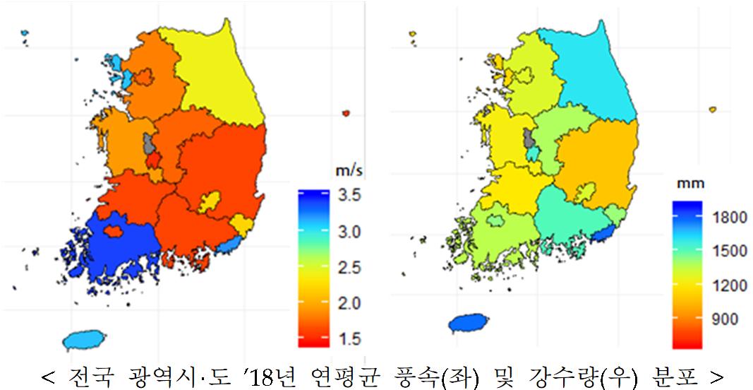 < 전국 광역시·도