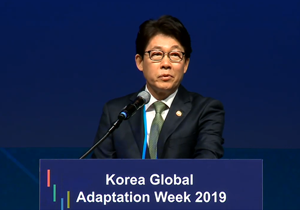 2019유엔기후변화협약(UNFCCC)적응주간 /The Korea Global Adaptation Week 2019