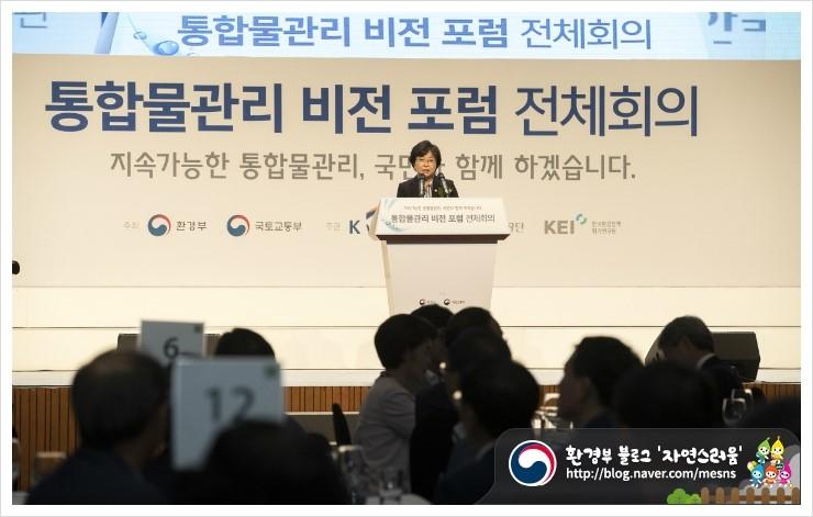 ▲ 김은경 환경부 장관