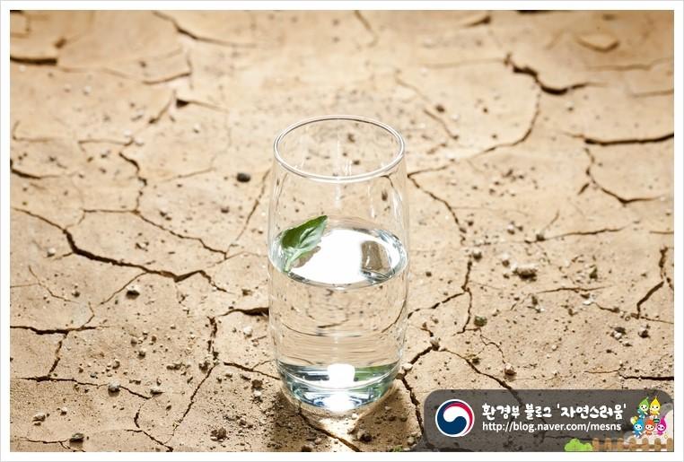 지역 물문제 해결은 통합물관리로! '통합물관리 순회토론회' 개최