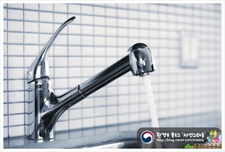정수장부터 수도꼭지까지! 수돗물 공급 과정의 위생관리 강화를 위한 수돗물 안전관리 강화