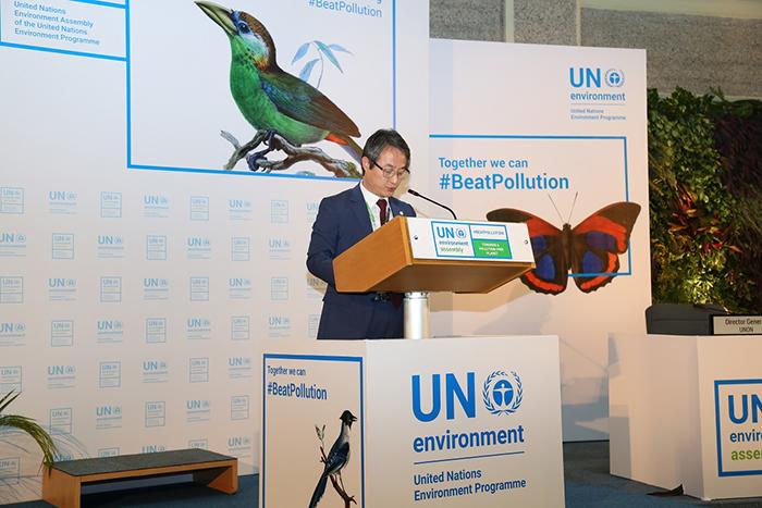 제3차 유엔환경총회, 케냐 나이로비에서 개막